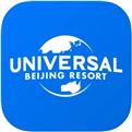 北京环球度假区手机版