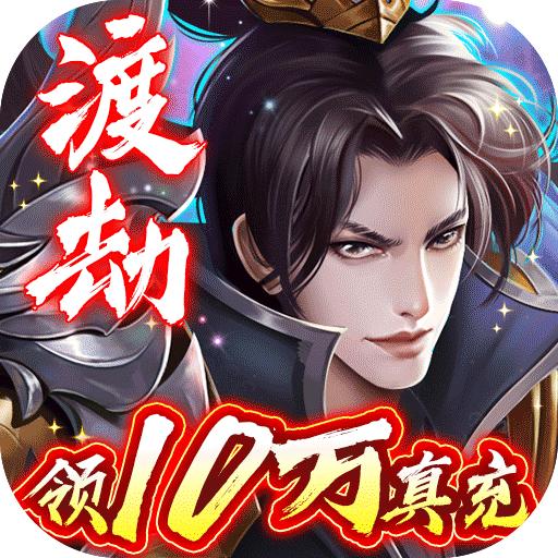 刀剑萌侠超V版下载