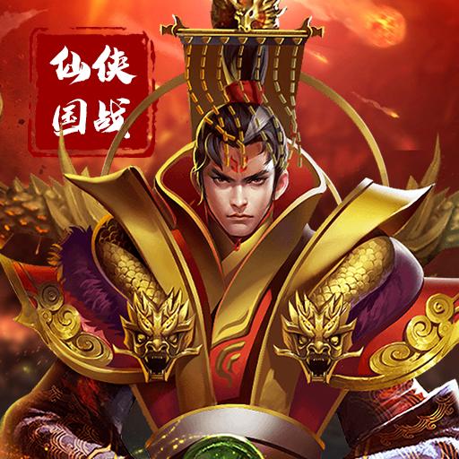 手游sf发布网app