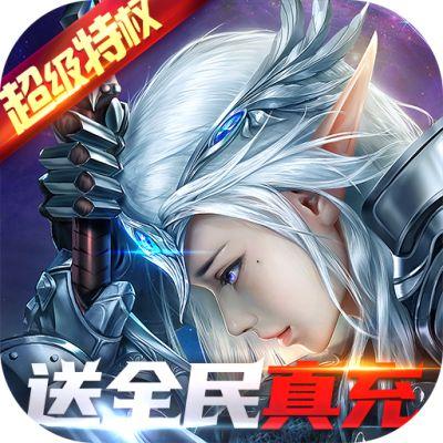 2021最新魔幻RPG手游